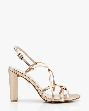 Strappy Open Toe Sandal