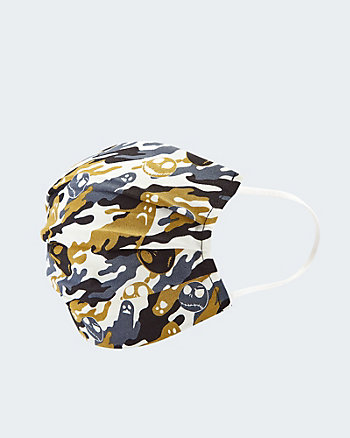 Camo Print Reusable Face Mask